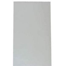 Chant PVC U Rigide blanc 16mm longueur 2,75m